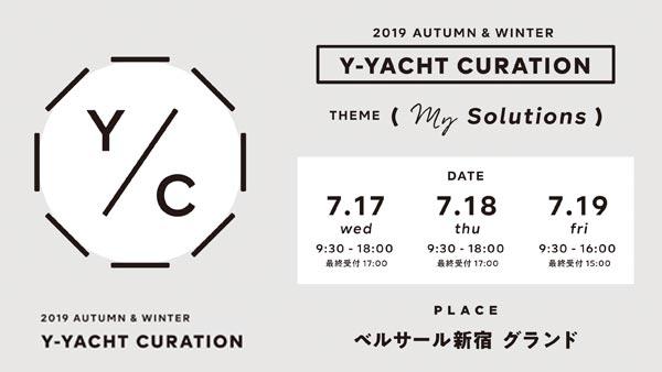 2019年秋冬展示会【ワイ・ヨット キュレーション】開催